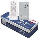 DBS-1A Aiphone Intercom