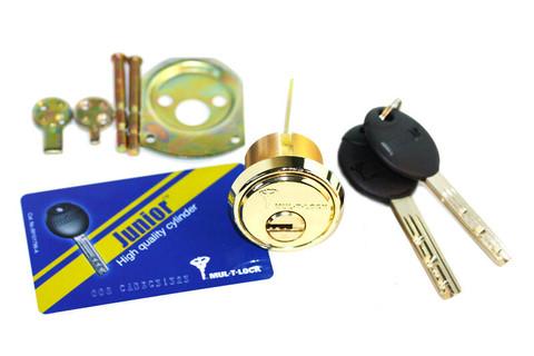 Mul-T-Lock Junior Mortise / Rim Cylinder (Rimo)