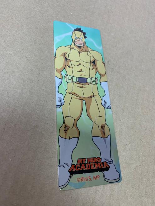 Sato Bookmark