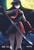 Akame ga Kill! Akame