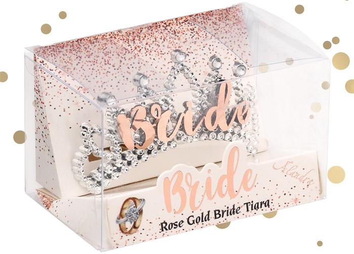 Bride Rose Gold Boxed Tiara