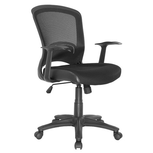 Intro Task chair