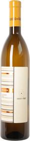 Sasso dei Lupi 2018 Chardonnay 750ml