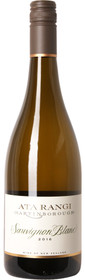 Ata Rangi 2016 Sauvignon Blanc  750ml
