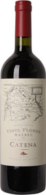 Catena 2015 Vista Flores Malbec 750ml