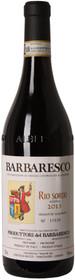 Produttori del Barbaresco 2014 Barbaresco Riserva Rio Sordo 750ml