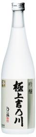 Yoshi no Gawa Gokujo Ginjo Super Premium Sake 720ml