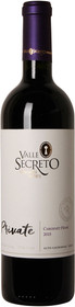 Valle Secreto 2015 Cabernet Franc Private 750ml