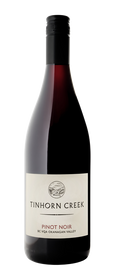 Tinhorn Creek 2017 Pinot Noir 750ml