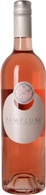 Pamplune 2017 Rose 750ml