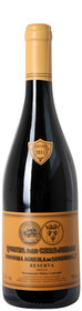 Sanguinhal 2011 Cerejeiras Tinto Reserva 750ml