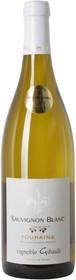 Vignoble Gibault 2017 Touraine Sauvignon Blanc 750ml