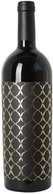 Herdade do Arrepiado 2015 Collection Reserva Red 750ml