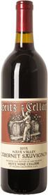 Heitz Cellars 2015 Napa Valley Cabernet Sauvignon 750ml