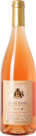 Hubert Brochard 2017 Sancerre Rose Classic 750ml