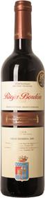 Bordon 1999 Gran Reserva Rioja 750ml