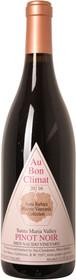 Au Bon Climat 2018 Bien Nacido Pinot Noir 750ml