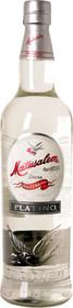 Matusalem Platino Rum 750ml
