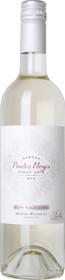 Lurton Bodega Piedra Negra Organic 2013 Pinot Gris 750ml