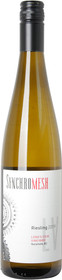 Synchromesh 2019 'Long's View' Riesling 750ml