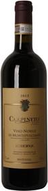 Carpineto 2015 Vino Nobile Di Montepulciano Riserva 750ml