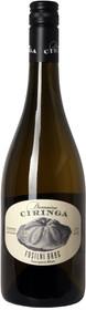 Tement 2015 Sauvignon Blanc Fosilini Breg Stajerska Slovenija 750ml
