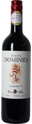 Casa Silva Dona Dominga 2015 Single Vineyard Carmenere 750ml