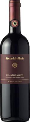 Rocca delle Macie 2015 Chianti Classico DOCG 750ml