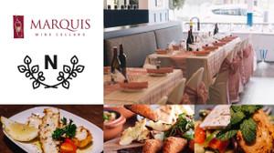 Greek Wine Lunch - April 15th