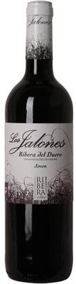 Bodega Hemar 2016 Los Jalones Joven Ribera del Duero 750ml