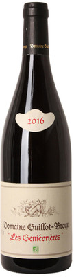 Domaine Guillot Broux Bourgogne Rouge 750ml
