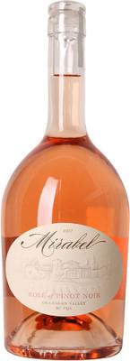 Mirabel Vineyards 2017 Rose 750ml