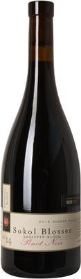 Sokol Blosser 2014 Goosepen Block Pinot Noir 750ml