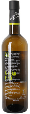 Alvears Fino Sherry 750ml