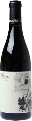 Burn Cottage 2015 Pinot Noir 750ml