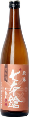 Gin Fubuki Sake 720ml