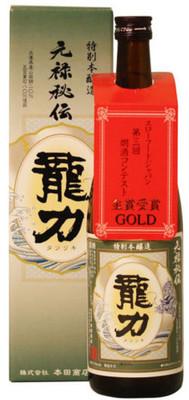 Genroku Hiden Sake 720ml