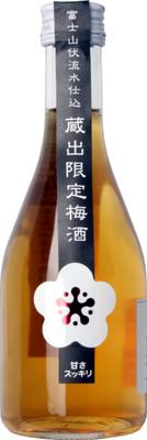 Fuji Takasago Yamahi Plum Sake 300ml