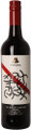 d'Arenberg 2013 The Derelict Vineyard Grenache 750ml
