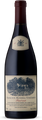 Hamilton Russell 2015 Vineyards Pinot Noir 750ml