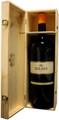 Antinori 2011 Solaia 6.0L double magnum wood case