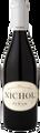 Nichol 2014 Nates' Vineyard Syrah 750ml