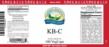 KB-C CHINESE (100 Caps) - Can not ship to California