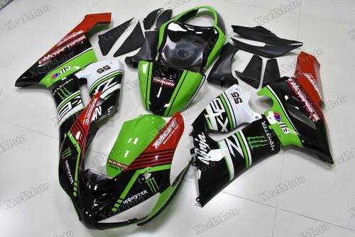 2005 2006 Kawasaki Ninja ZX6R Kawasaki racing team paint scheme