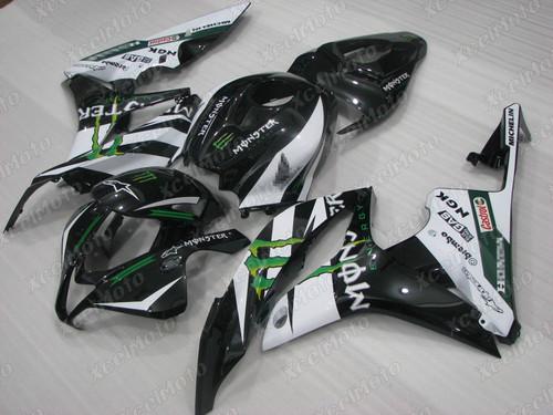 2007 2008 Honda CBR600RR Monster fairings