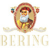 Bering Casino Glass Tubes Natural Cigars - 7 1/8 x 44 (Box of 15)