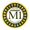 Cusano M1 Bundle Corona Cigars - 6.5 x 42 (Bundle of 20)