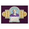 Diamond Crown Julius Caesar Toro Cigars