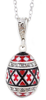 Egg Pendant, Fabergé style with Pysanky design, chain included