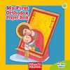 My First Orthodox Prayer Book